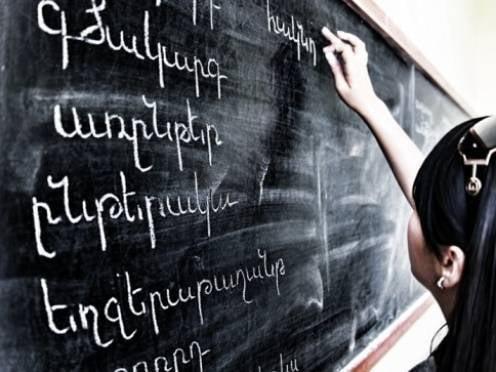 В Саранске закрыли класс по изучению армянского языка