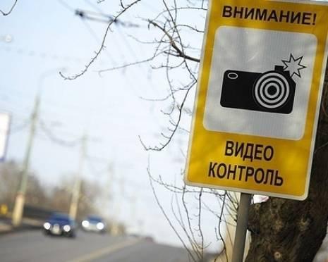Водители Мордовии стали больше жаловаться на дорожные камеры