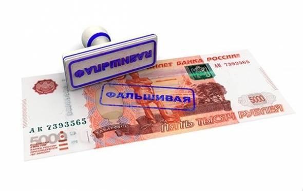 В Мордовии «всплыли» две пятитысячные фальшивки