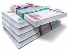 В январе спрос на кредиты банка «ЭКСПРЕСС-ВОЛГА» увеличился на треть