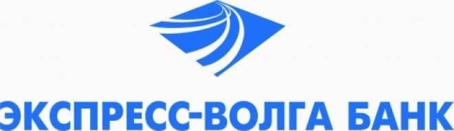 «Экспресс-Волга» — лидер рейтинга региональных банков