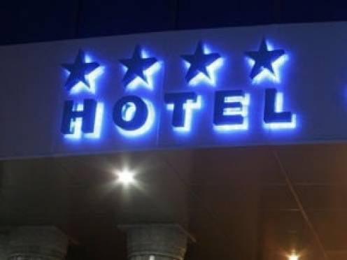 В Саранске открылся отель европейского уровня