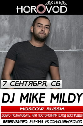 DJ MIKE MILDY постер