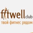 Сеть фитнес – клубов для женщин «Fitwell club»