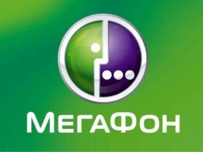 Разработка «МегаФона» возглавила рейтинг мобильных приложений
