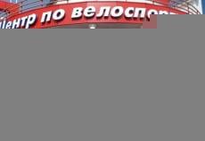 Региону-13 подарили 2 автомобиля и 35 велосипедов