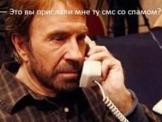 Житель Мордовии «наказал» контору микрозаймов за навязчивость