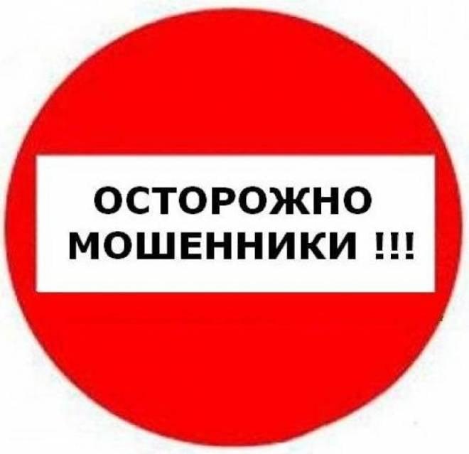Мошенники выманили у пенсионера из Мордовии 47 тыс рублей