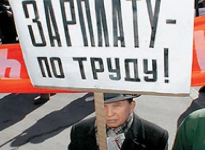 В районе Мордовии работникам вернули честно заработанные миллионы