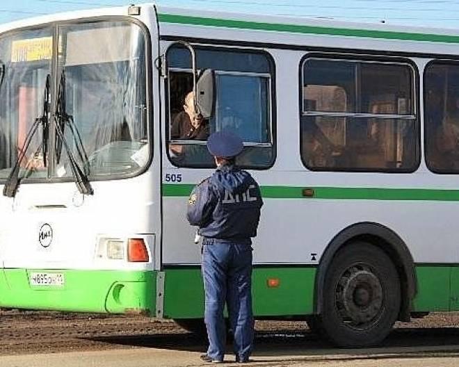 Операция «Автобус» в Мордовии: за десять дней выявлено 560 нарушений