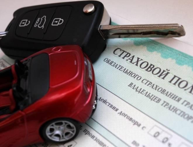 В Мордовии активисты вновь проверят рынок автострахования