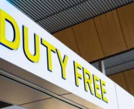 В Саранске появится зона duty free