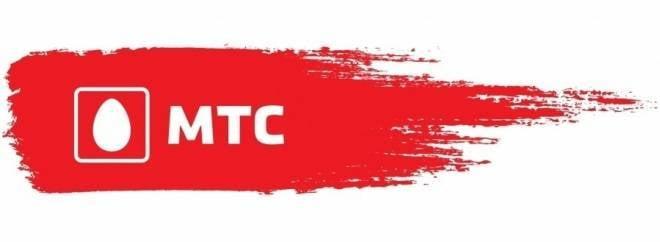 МТС предложила способ оригинально поздравить своих партнеров с 23 февраля и 8 марта
