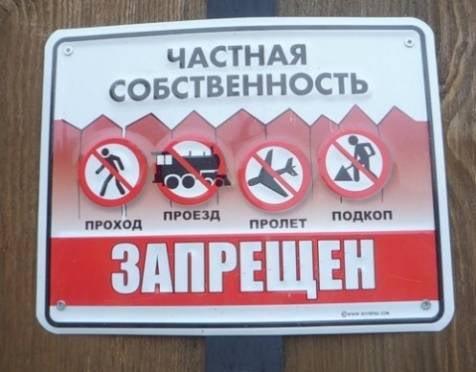 Власти Чамзинского района продали бизнесмену собственность РФ