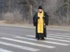 С травматизмом на дорогах в Мордовии намерены бороться с Божьей помощью