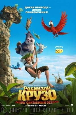 Робинзон Крузо: Очень обитаемый островRobinson Crusoe постер