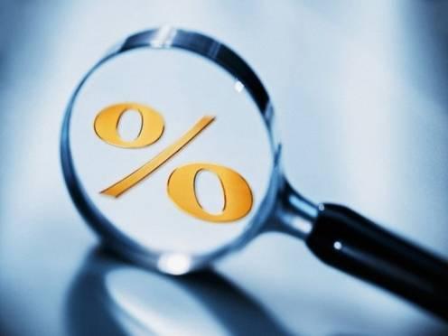 В Мордовии банки начали поднимать ставки по кредитам и вкладам