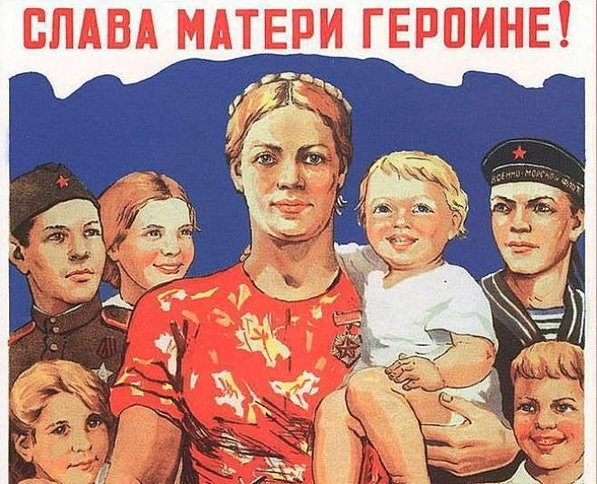 В России многодетных матерей хотят пораньше отправлять на пенсию