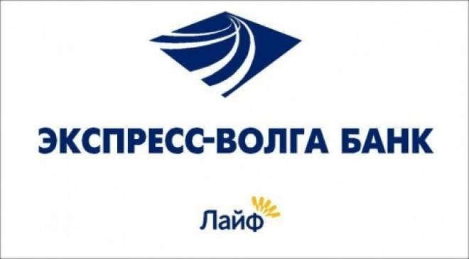 «ЭКСПРЕСС-ВОЛГА» в числе 55 крупнейших банков страны по объему вкладов населения