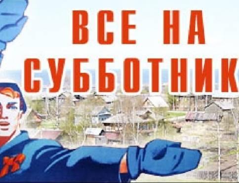 Мэр Саранска призвал подчинённых вывести соседей на уборку