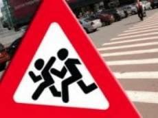 Внимание, водители: на дорогах — школьники