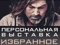В Саранске состоится выставка картин Никаса Сафронова