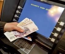 Житель Ромоданова подозревается в краже денег с банковской карты