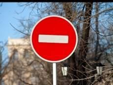 Во время ярмарки в Саранске ограничат движение транспорта