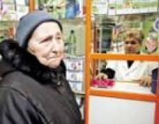 Антимонопольная служба Мордовии возбудила дело против сети аптек «Фармация»