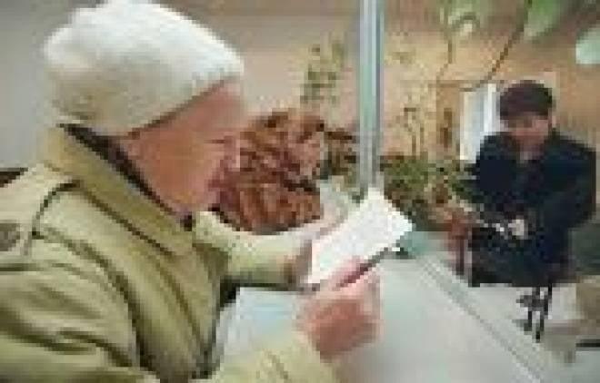 Минимальная пенсия в Мордовии возрастет до 4375 рублей
