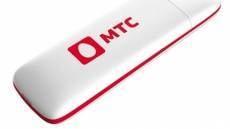 МТС дарит мобильный интернет новым покупателям 4G-гаджетов