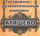 Гостинично — развлекательный комплекс «Атяшево»