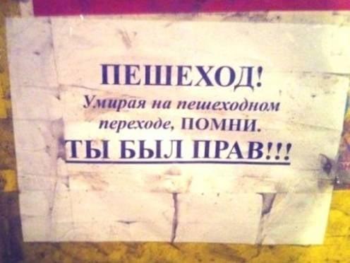 """В Саранске пройдет массовый рейд """"Пропусти пешехода!"""""""