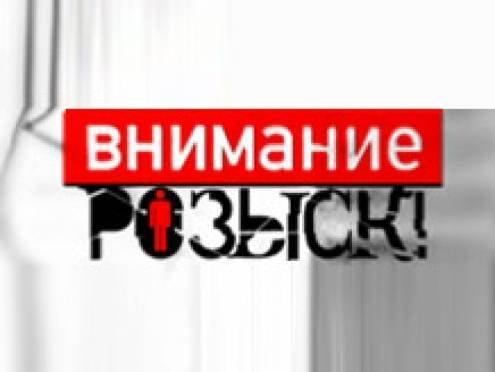 В Саранске разыскивают карманницу в чёрном