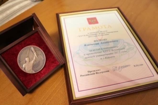 Главу Мордовии наградили памятной медалью