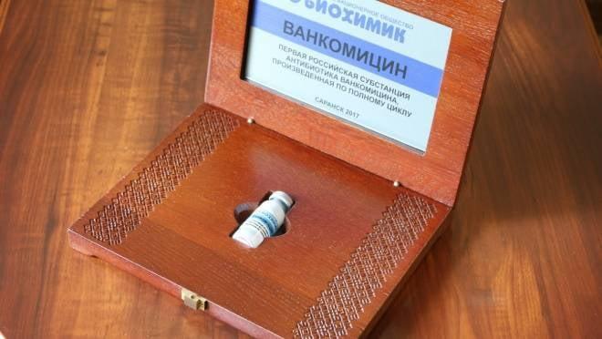 Разрабатываемый в Мордовии антибиотик не будет иметь мировых аналогов