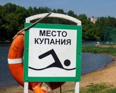 Роспотребнадзор одобрил купание в трёх саранских водоёмах