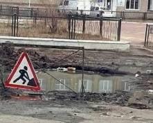 Власти Саранска объявили войну ямам
