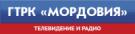 ГТРК «Мордовия»