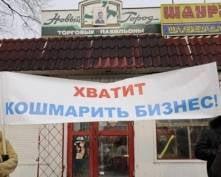 В Мордовии пресекается более 30% внеплановых проверок бизнеса