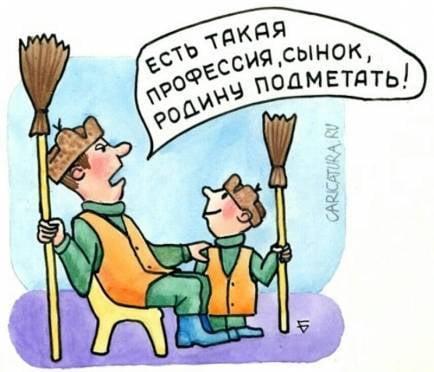 Жителей Саранска призвали в снегопад помогать дворникам