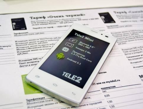 Доля смартфонов в сети Tele2 превысила 50%