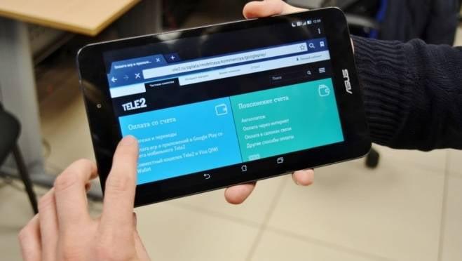 Годовой оборот мобильной коммерции Tele2 в Черноземье вырос в 2 раза