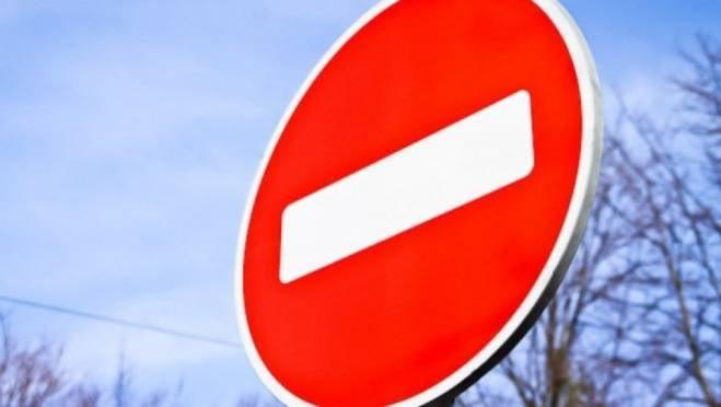 В центре Саранска 7 марта ограничат стоянку и движение транспортных средств