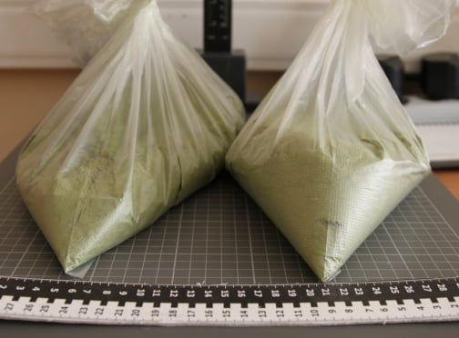 В Мордовии в колонию пытались переправить почти 4 кг наркотиков