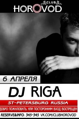 DJ RIGA постер