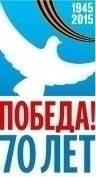9 мая в Саранске откроется «Армейский фотосалон»