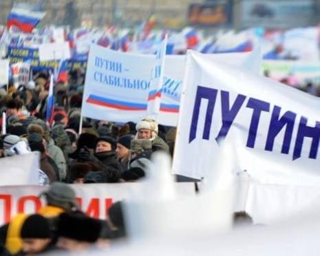 Более двухсот жителей Мордовии приняли участие в митинге в поддержку Путина
