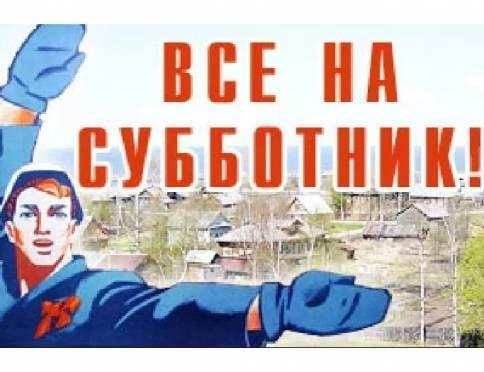 Жителей Саранска приглашают принять участие в генеральной уборке города
