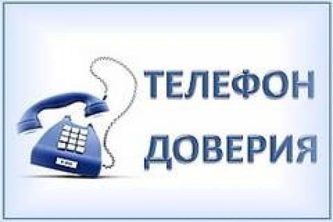 «Обиженные» на полицию Мордовии смогут высказать ей претензии